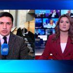 مراسل الغد: استمرار محادثات جنيف حول الأزمة الليبية وسط جلسة سرية