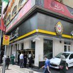 عقوبة جديدة على إيران بسبب تمويل الإرهاب