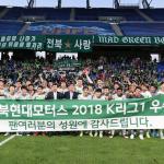 تأجيل انطلاق دوري كوريا الجنوبية لكرة القدم بسبب كورونا