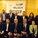 القائمة المشتركة: الحكومة الإسرائيلية المقبلة لن تحقق استقرار سياسيا في إسرائيل