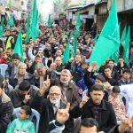 «حماس» تستنكر تصريحات بومبيو بشأن غزة والضفة الغربية