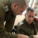 صحيفة عبرية: جيش الاحتلال يكشف تفاصيل خطة الأركان الإسرائيلي