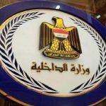 الاستخبارات العراقية: إحباط مخطط إرهابي لاستهداف المواطنين في بغداد