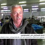 إسرائيل تشن حربا تجارية ضد الفلسطينيين