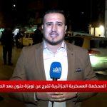 ماذا بعد تأييد سجن سعيد بوتفليقة وآخرين في التآمر ضد الجيش والدولة؟