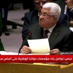 الجبهة الديمقراطية: خطاب عباس يؤكد الإجماع الفلسطيني.. ولكن