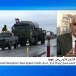 محلل: حجم القوات التركية التي دخلت سوريا يشير إلى تصعيد