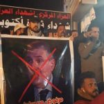محلل: رئيس الحكومة العراقي المكلف مُلاحق قانونيًا ومثير للجدل