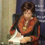رحيل الكاتبة والإعلامية عايدة النجار عن 81 عاما