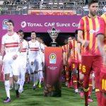 الترجي يتطلع لرد الفعل أمام الزمالك المصري بدوري أبطال أفريقيا
