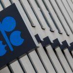 مصادر: مجموعة أوبك+ تقر تقليص إنتاج النفط لمدة شهر