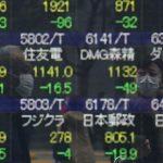 الأسهم اليابانية تتعافي بعد جلسة متقلبة جراء تغطية مراكز