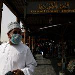 الإمارات تمدد تعليق دخول حاملي الإقامة السارية لمدة أسبوعين