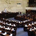 مشادات داخل الكنيست الإسرائيلي أثناء جلسة منح الثقة