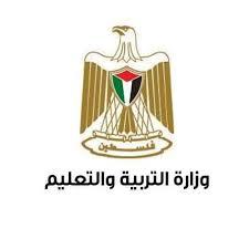 التربية والتعليم الفلسطينية تتخذ قرارا بامتحان الثانوية بسبب كورونا قناة الغد