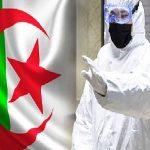 الجزائر.. 160 إصابة و6 وفيات جديدة بكورونا