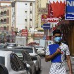 البحرين تلغي الحجر المنزلي للقادمين للمملكة