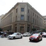 المركزي المصري يضع حدا مؤقتا للسحب والإيداع بالبنوك وأجهزة الصرف الآلي