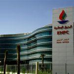 وزارة النفط الكويتية تجري جميع الأعمال إلكترونيا