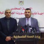وزارة الصحة: لا إصابات جديدة بكورونا في غزة