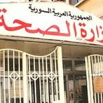 تسجيل حالة وفاة ثانية في سوريا بفيروس كورونا