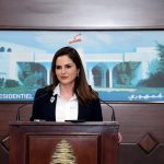 وزيرة الإعلام اللبنانية: فرض إغلاق من 7 مساء حتى 5 صباحا لمكافحة كورونا