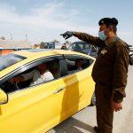 العراق.. إجراءات فتح جزئي في
