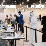 الكويت: شفاء 6 إصابات بكورونا والإجمالي يرتفع إلى 111 حالة