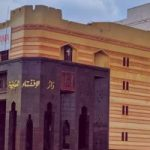 الإفتاء المصرية: الخروج في مسيرات للدعاء برفع وباء كورونا حرام شرعًا
