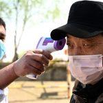 كازاخستان تعلن حالة الطوارئ بسبب كورونا