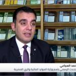 المتحدث باسم وزارة الري المصرية لـ«الغد»: إثيوبيا لا تمتلك القدرة حاليا على ملء سد النهضة