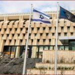 الصحف العبرية تكشف خسائر بالمليارات في إسرائيل جراء كورونا