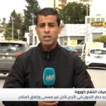 ارتفاع مصابي كورونا في تونس إلى 114 حالة