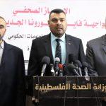 الصحة بغزة: تسجيل 7 حالات جديدة بفيروس كورونا