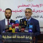 غزة تمدد إغلاق المدارس والجامعات حتى إشعار آخر