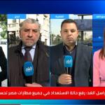 إجراءات احترازية في مصر وتونس وخطة طوارئ في بريطانيا للتصدي لفيروس كورونا