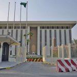 المركزي السعودي يطالب البنوك بإعادة هيكلة التمويل دون رسوم إضافية