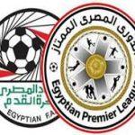 الاتحاد المصري لكرة القدم يمد تعليق الدوري بسبب كورونا