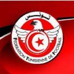 تونس توقف النشاط الرياضي بسبب كورونا
