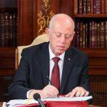 وزير الدفاع الأمريكي والرئيس التونسي يناقشان سبل مكافحة الإرهاب