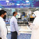 الإمارات تتبنى قانونا ينظم المخزون الاستراتيجي للسلع الغذائية في أوقات الطوارئ