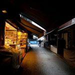 تركيا تفرض قيودا على المتاجر والحافلات لمكافحة كورونا
