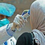 الهلال الأحمر: أفغانستان تواجه كارثة مع تزايد حالات الإصابة بكورونا