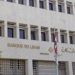 بعد تعليق سداده ديونا مستحقة بعد غد.. هل يضطر لبنان لاستدانات جديدة؟