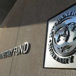صندوق النقد: تونس لم تطلب تمويلا جديدا