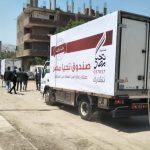 مصر تدخل موسوعة جينيس بأكبر قافلة إنسانية