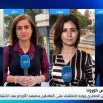 آخر تطورات أزمة فيروس «كورونا» في عمان والقاهرة وبيروت