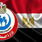 مصر.. ضبط وإعدام 181 طن أغذية فاسدة بـ 3 محافظات