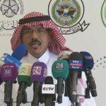 الصحة السعودية تسجل 61 حالة إصابة جديدة بفيروس كورونا