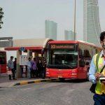 البحرين تخفض إنفاق الهيئات الحكومية 30% وسط تفشي كورونا